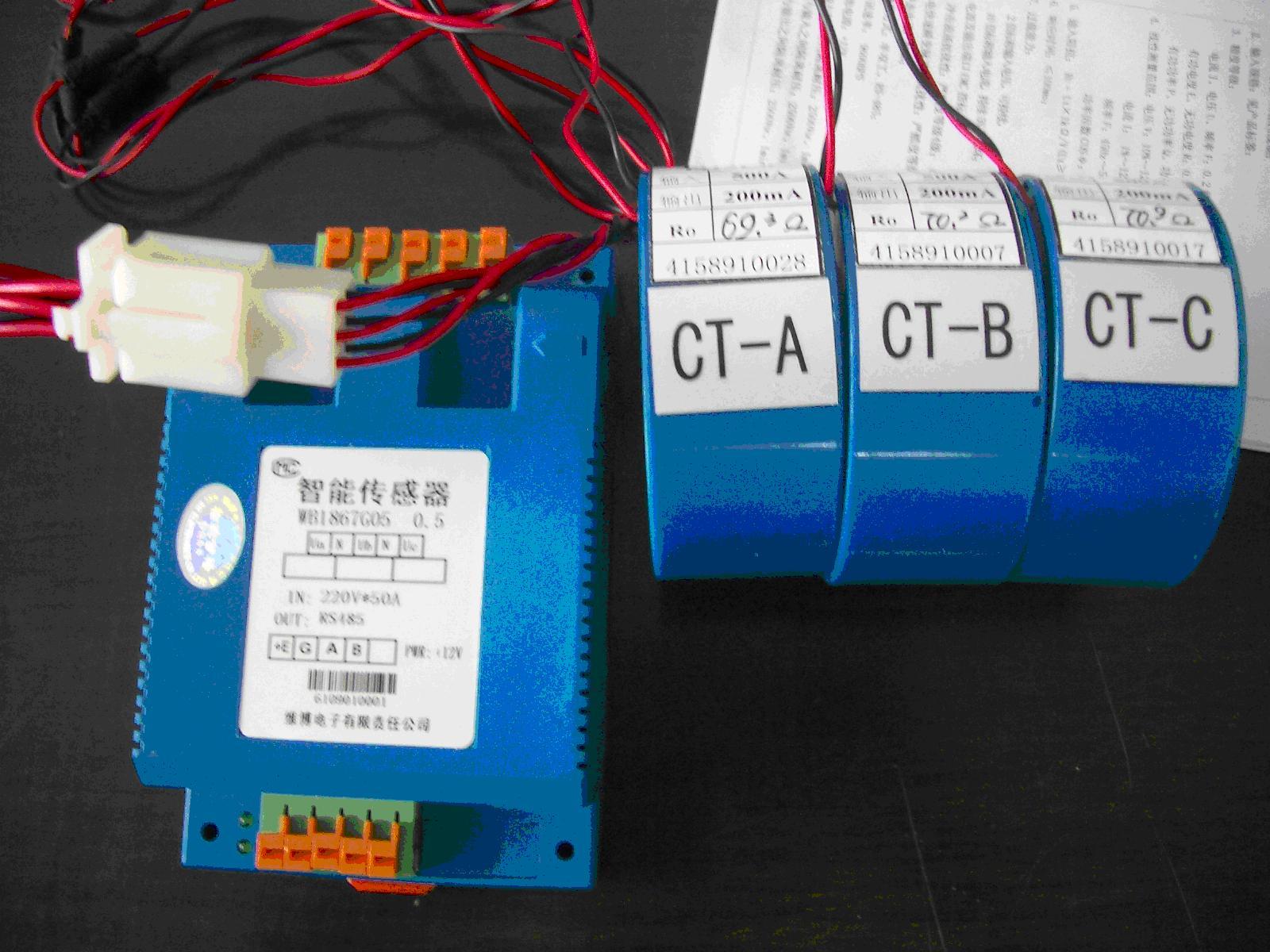 三相电参数采集模块